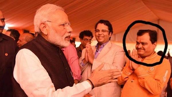 Modi and Suresh