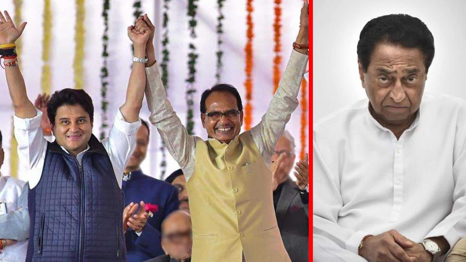 shivraj-scindia-kamal-Nath